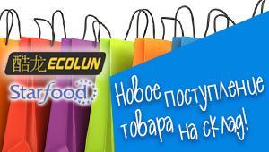 Starfood и Ecolun