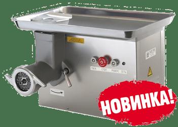 МЯСОРУБКА МИМ-300М-01 (ПРИВОД 220V)