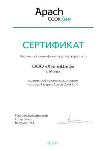 Сертифицированы брендами ...